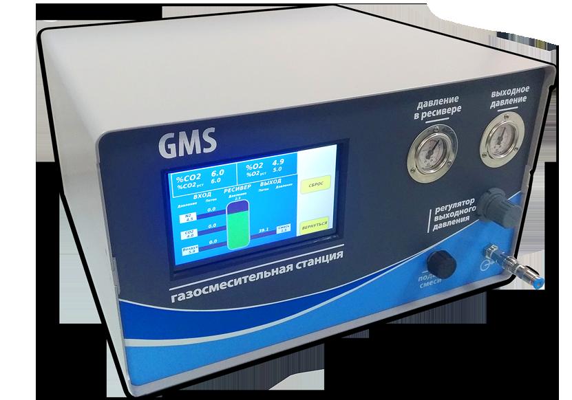 Газосмесительный комплекс для СО2 инкубатора